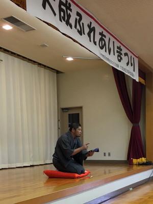 Img_20171021_042221_2